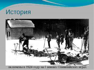 История Охота на лыжах издавна являлась частью быта многих северных народов.