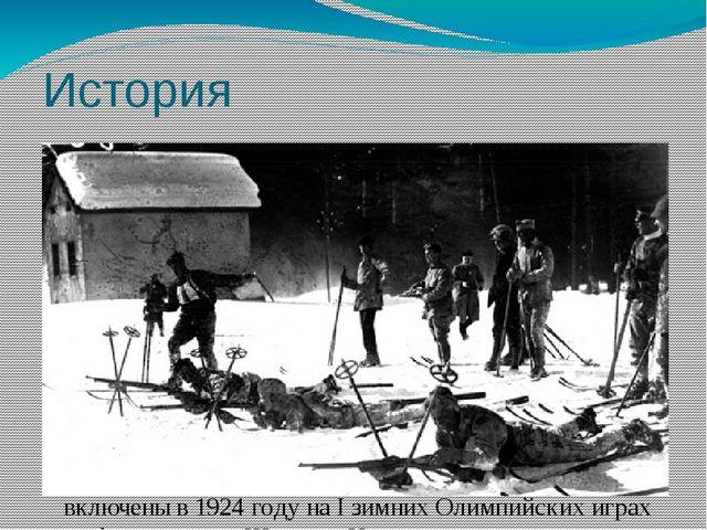История Охота на лыжах издавна являлась частью быта многих северных народов....