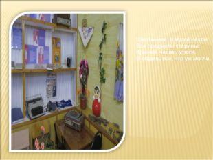 Школьники в музей несли Все предметы старины: Крынки, чашки, утюги, В общем,