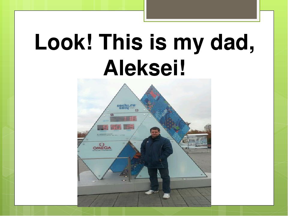 Look! This is my dad, Aleksei!