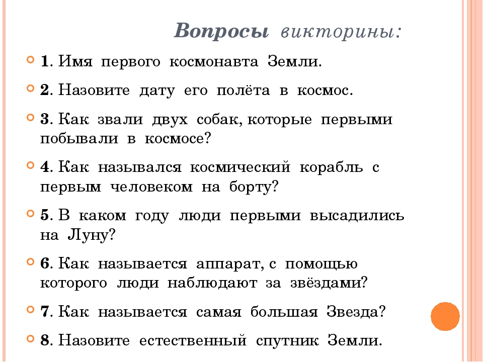 особенность викторина вопросы и ответы с картинками петербурга окончательные изыскания