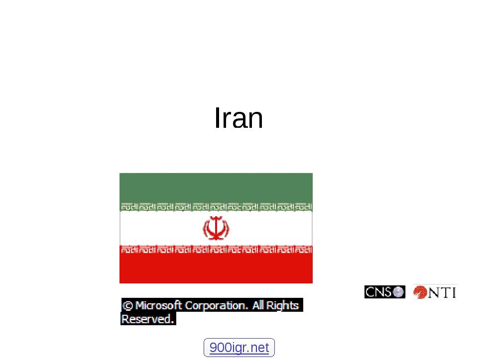 Iran 900igr.net