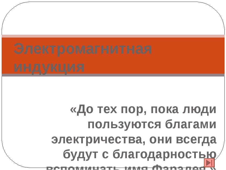 ГРУППА экспериментаторОВ № 1