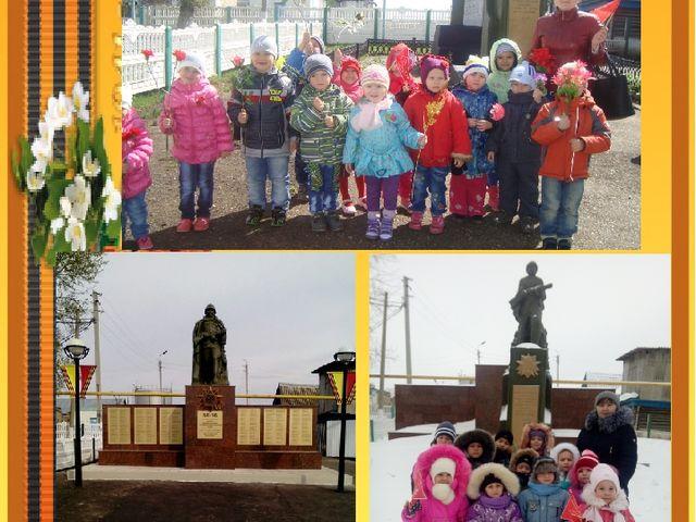 Экскурсии к памятнику неизвестного солдата