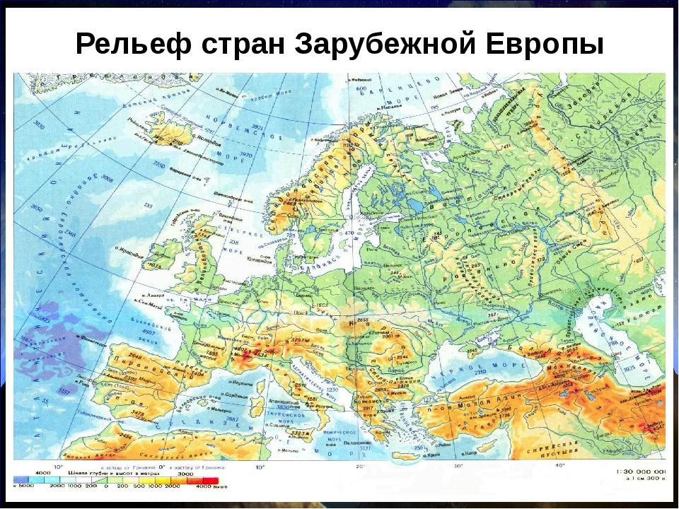 Рельеф стран Зарубежной Европы Равнины– 60% Возвышенности – 24% Плато - 10% Г...