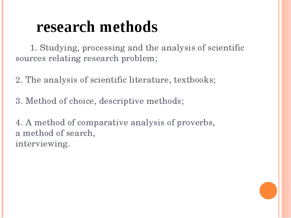 1. Studying, processing and the analysis of scientific sources relating rese...