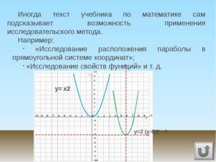 Моделирование трапеции а b h 1/2 (a+b)