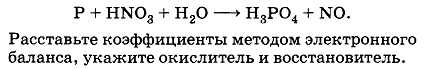 hello_html_m49c4bc83.png