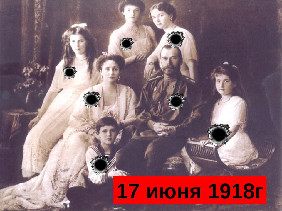 Красный террор — комплекс карательных мер, проводившихся большевиками в ходе...