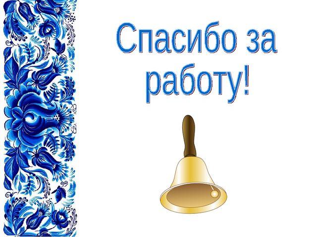 ©Коломина Наталья Николаевна
