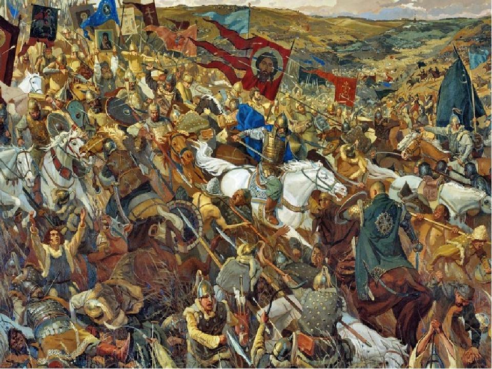 «И была сеча лютая и великая, и битва жестокая, и грохот страшный. От сотвор...