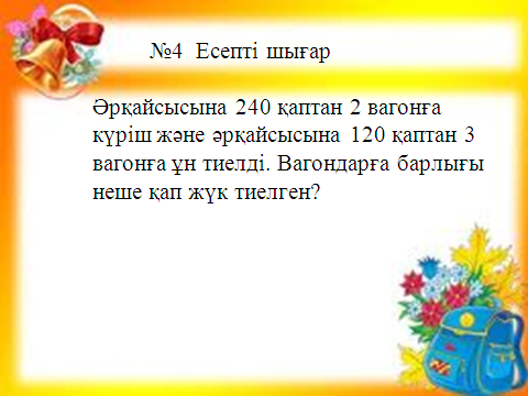 hello_html_m6c482db0.png