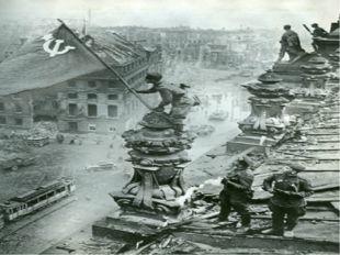 8 мая в пригороде Берлина, Карлсхорсте, немецкий фельдмаршал, бывший начальни