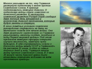 Иосиф Виссарионович Сталин Руководитель нашего государства проявил себя как в