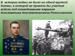 Главные битвы Великой Отечественной войны: Блокада Ленинграда (8 сентября 194