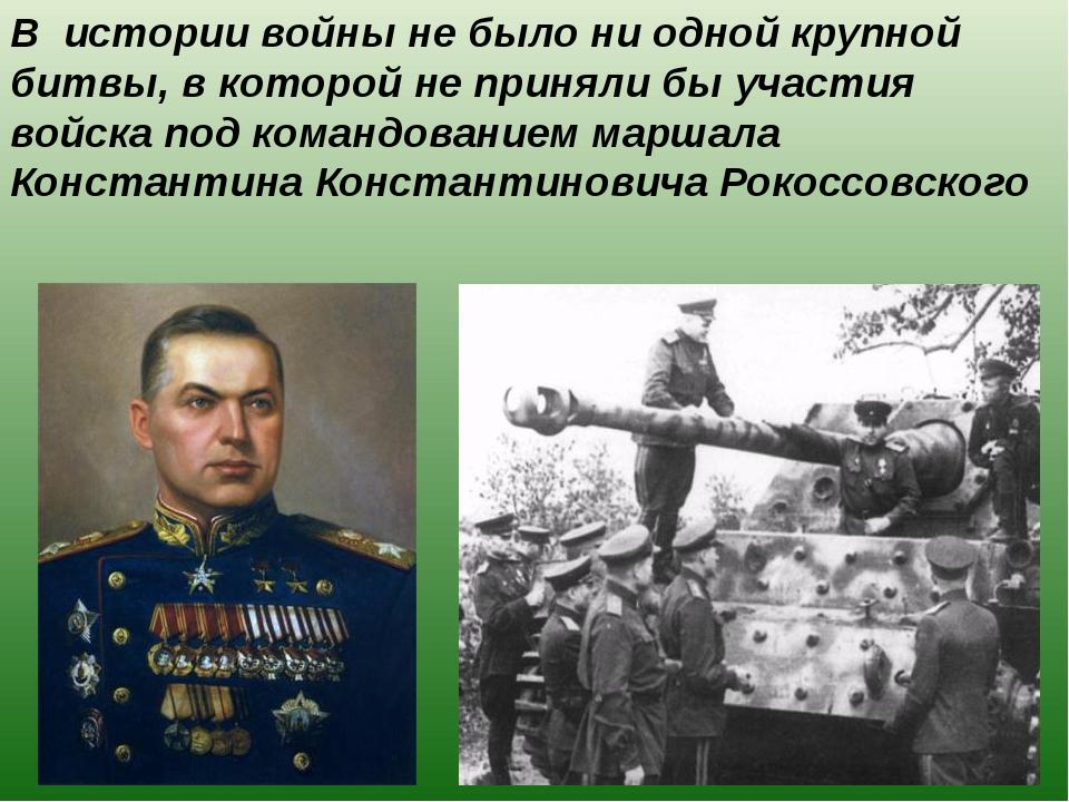 Главные битвы Великой Отечественной войны: Блокада Ленинграда (8 сентября 194...