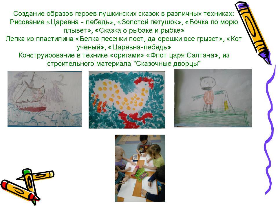 hello_html_3b110259.jpg