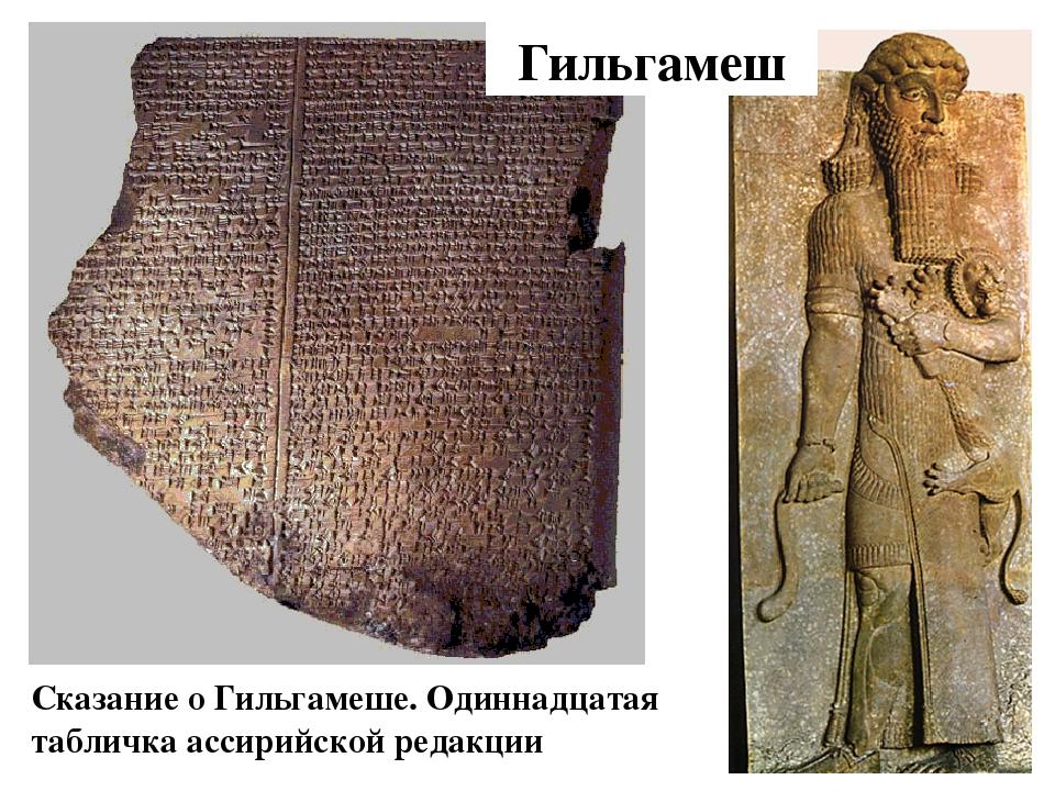 Голова богини иштар из урука (iii тыс