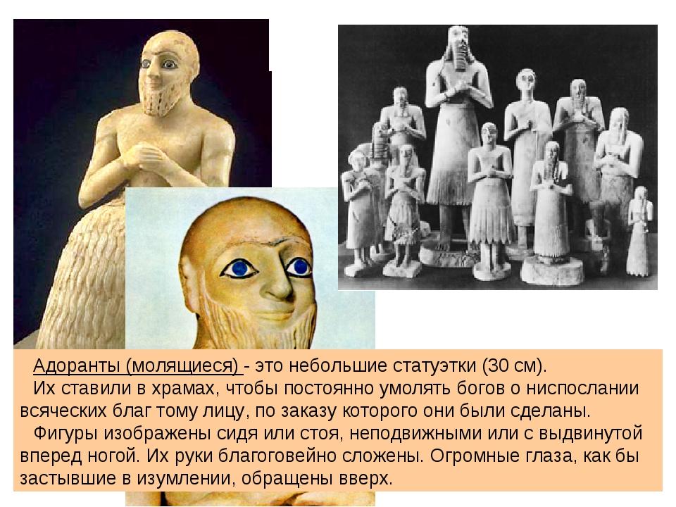 Презентация на тему:  мифы древних народов как первичная форма культуры