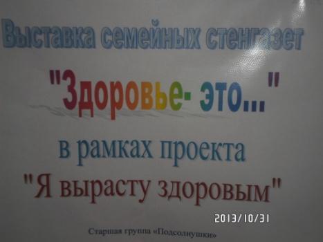hello_html_945962b.jpg