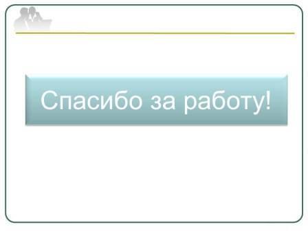hello_html_6a27ed13.jpg
