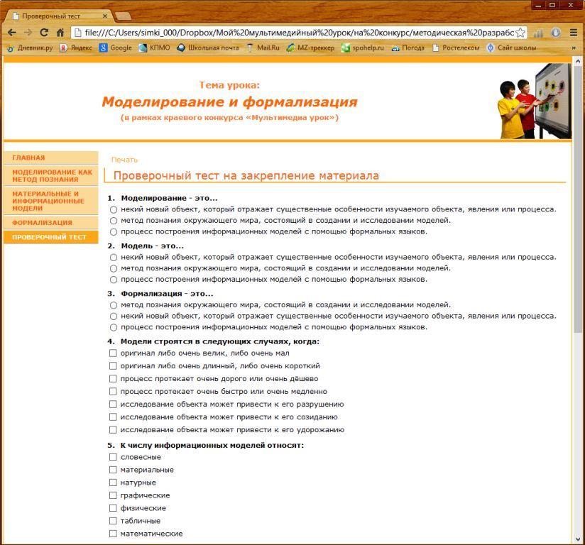 hello_html_m3c3b3c37.jpg