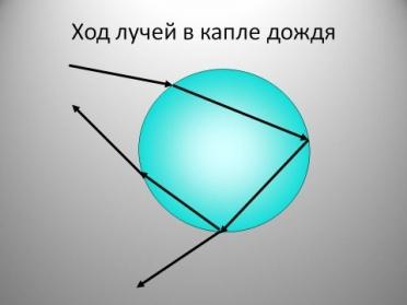hello_html_m254a9e44.jpg