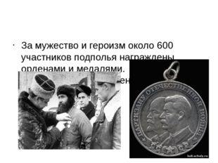За мужество и героизм около 600 участников подполья награждены орденами и ме
