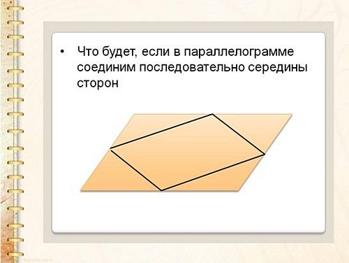 hello_html_51c2a021.jpg