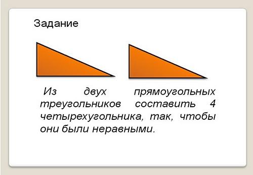 hello_html_6252fd37.jpg