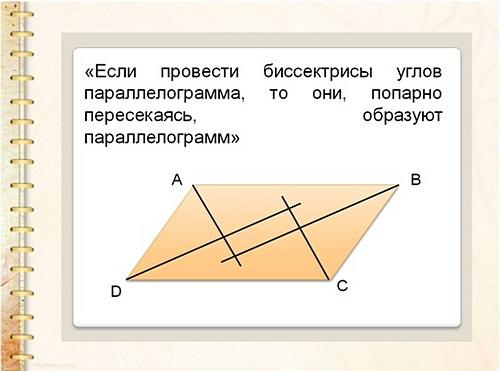 hello_html_78c8e7fd.jpg