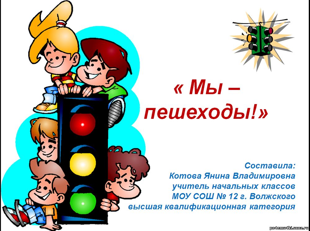 hello_html_m6321cb65.png