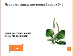 литература Балабанова В.В. Предметные недели в школе: биология, экология, зд