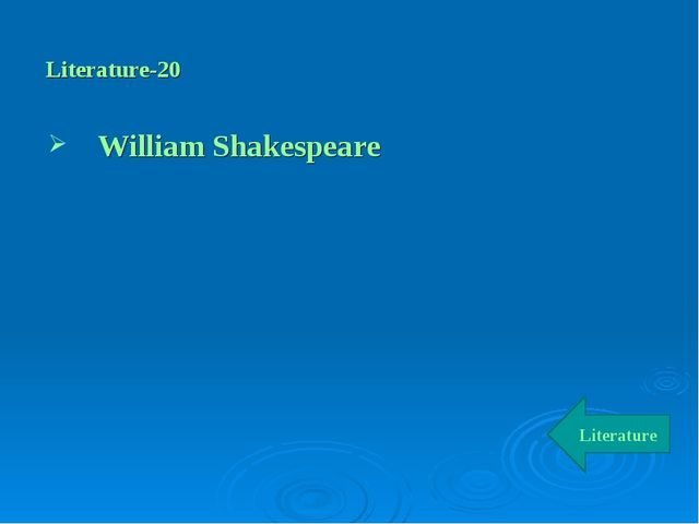 Literature-20 William Shakespeare Literature