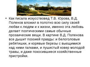 Как писала искусствовед Т.В. Юрова, В.Д. Поленов вложил в полотно всю силу св