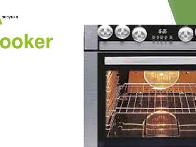 A cooker