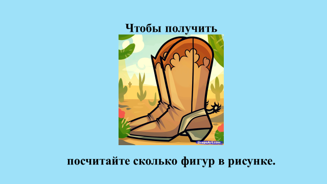 hello_html_75f0224e.png