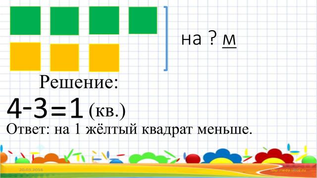 hello_html_m1eb6e68d.png
