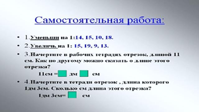 hello_html_m3d6ba774.png