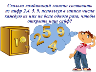 hello_html_m78e9c836.png