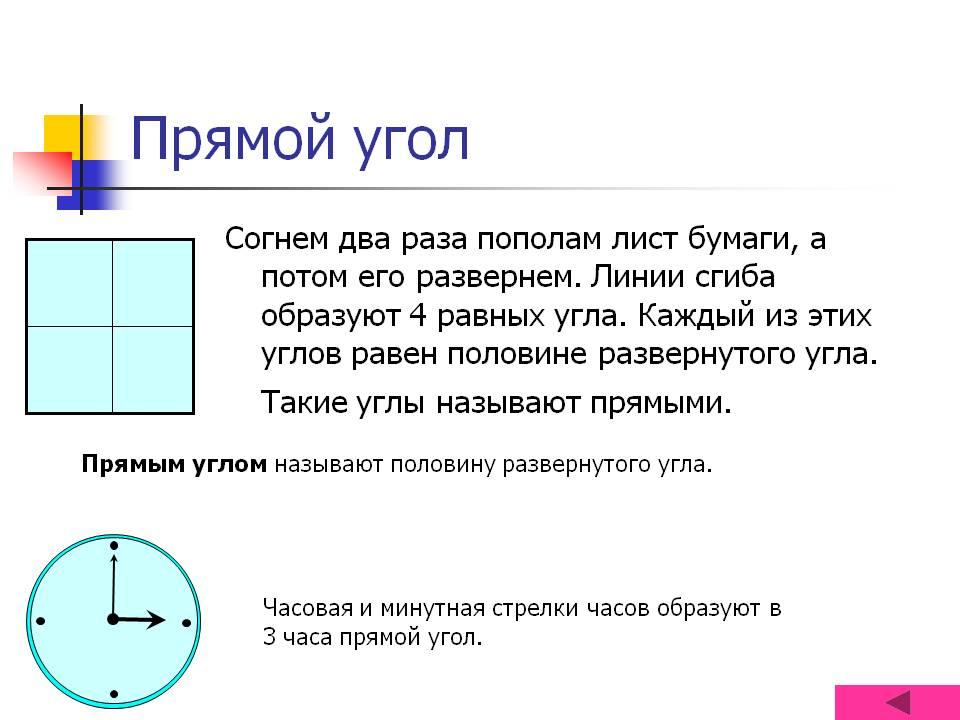 hello_html_72bd9e20.jpg