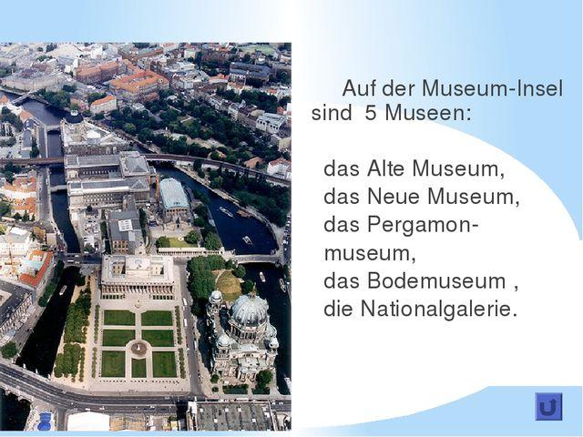 Auf der Museum-Insel sind 5 Museen: das Alte Museum, das Neue Museum, das Pe...