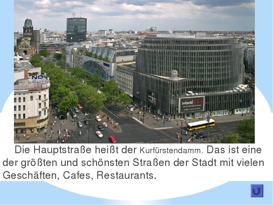 Die Hauptstraße heißt der Kurfürstendamm. Das ist eine der größten und schön...