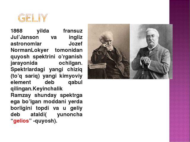 1868 yilda fransuz Jul'Jansоn va ingliz astronomlar Jozef NormanLokyer tоmоni...