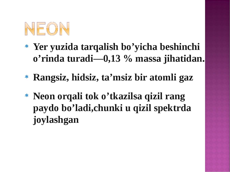 Yer yuzida tarqalish bo'yicha beshinchi o'rinda turadi—0,13 % massa jihatidan...