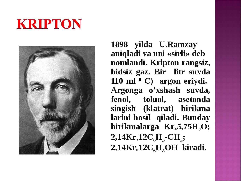 1898 yilda U.Ramzay aniqladi va uni «sirli» deb nomlandi. Kriptоn rangsiz, h...