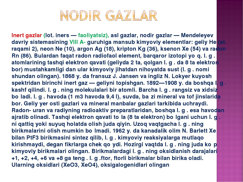 Inert gazlar(lot. iners — faoliyatsiz), asl gazlar, nodir gazlar — Mendeleye...