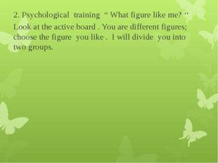 "2. Psychological training "" What figure like me? '' Look at the active board"