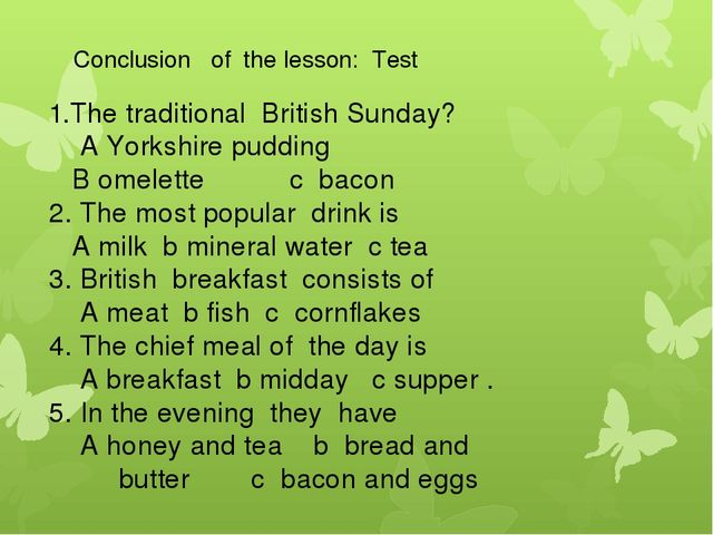 Conclusion of the lesson: Test 1.The traditional British Sunday? A Yorkshir...