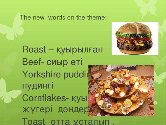 The new words on the theme: Roast – қуырылған Beef- сиыр еті Yorkshire puddin...